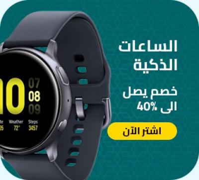 buy-smartwatch-best-price-online-global