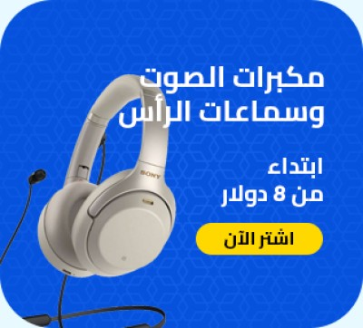 buy-speakers-headphones-best-price-online-global