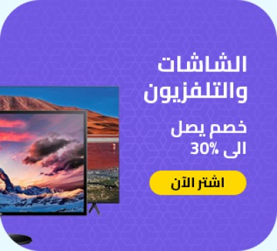 buy-monitors-tv-best-price-online-global
