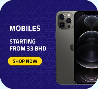 buy-mobile-best-price-online-bahrain