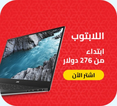 buy-laptop-best-price-online-global